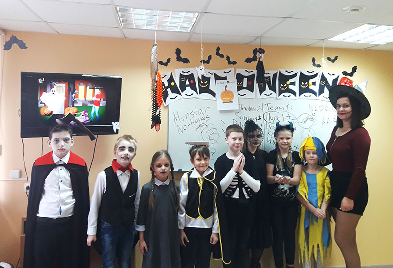 «Halloween party» 31.10.2020г