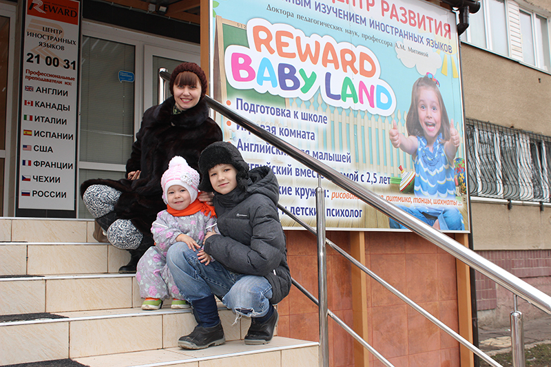 Reward Baby Land